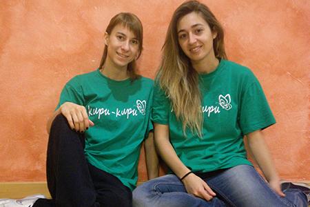 Kupu-Kupu - Activitats per embarassades i natació nadons